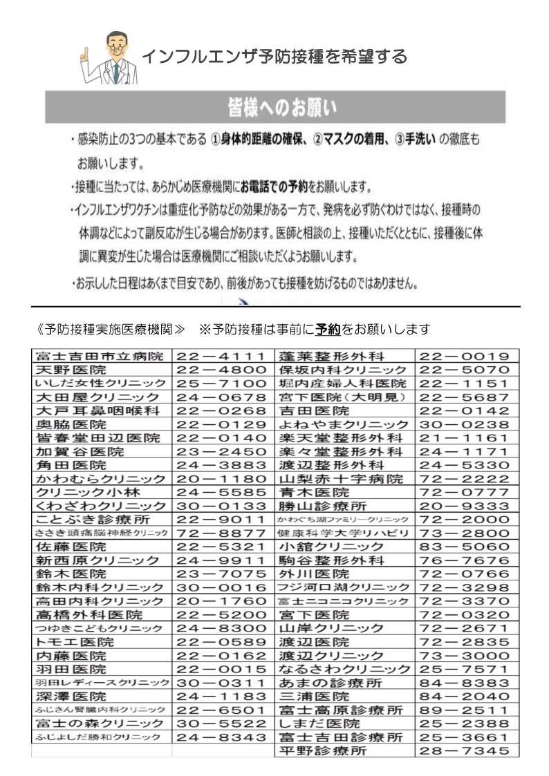 サイ 山梨 コロナ 爆 山梨新型コロナ・感染症掲示板|ローカルクチコミ爆サイ.com甲信越版